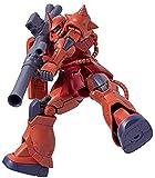 HG 機動戦士ガンダム THE ORIGIN MS-06S シャア専用ザクII 1/144スケール 色分け済みプラモデル