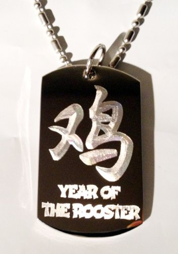 Amazon Chinese Calligraphy Character Year Of The Rooster