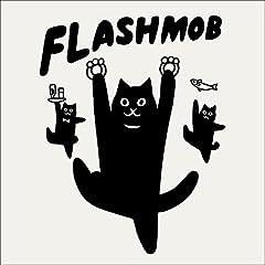 [キテレツTシャツ悪意1000%] フラッシュモブ みずしな孝之 デザイン 猫 ねこ Tシャツ 半袖