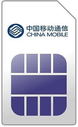 Amazon.com: China móvil Hello tarjeta SIM (China)