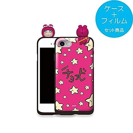 8b3448d817 iPhoneX/iPhoneXS クレヨンしんちゃん ケース + ガラスフィルム付き 【 ピンク 】 iPhoneⅩ ...