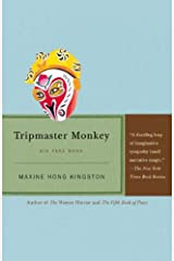Tripmaster Monkey: His Fake Book (Vintage International) Kindle Edition