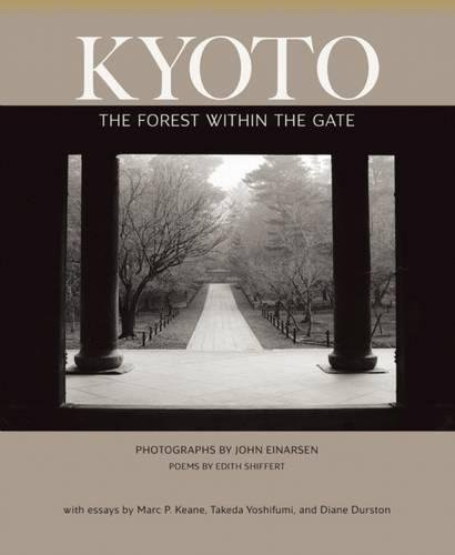 Forest Gate - Kyoto: The Forest Within the Gate