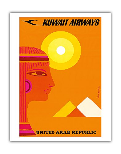 United Arab Republic   Kuwait Airways   Ancient Egyptian Pyramids   Vintage Airline Travel Poster By Alain Gauthier C 1970   Fine Art Print   11In X 14In