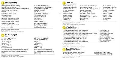 Child English 2nd Edition, 2nd Edition Super Simple Songs CD 1 Super Simple Songs CD 1