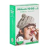 TO GO no.3 Miknits(ミクニッツ)木の葉のタム ニット帽 編み物キット