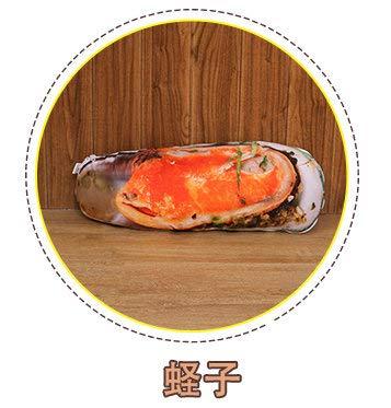 EXTOY 14595 cm nuevo juguete suave I Food con mantas de ...