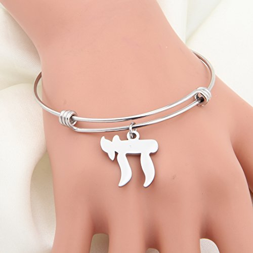 Jewish Chai Bracelet Bar Mitzvah Bat Mitzvah Gift (Silver Chai bracelet)