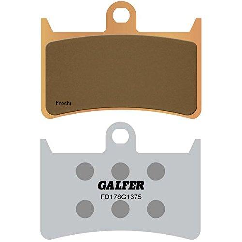 ガルファー GALFER ブレーキパッド フロント 90年-13年 XV1700、FZS1000、FZR400 シンタード 206551 FD178G1375   B01MTMQMCI