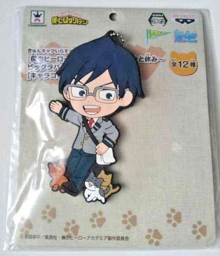 My Hero Academia Tenya Iida Dressed Up Cell Phone Strap NEW