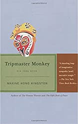 Tripmaster Monkey: His Fake Book, 1st Vintage Edition