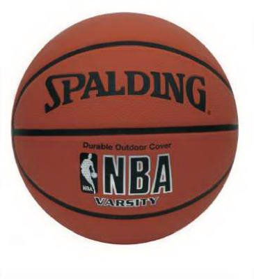 Spalding Sports Div Russell 63-307 Full-Size Nba Varsity Rubber Basketball