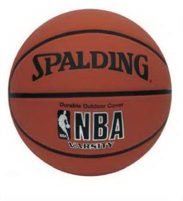公式サイズVarsity Basketball B00FQFQ41I