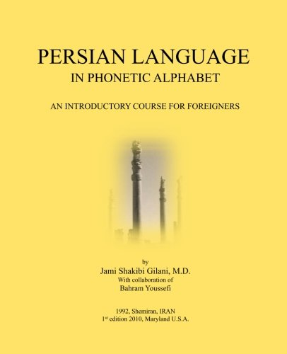 Persian Language In Phonetic Alphabet Persian Edition Jami