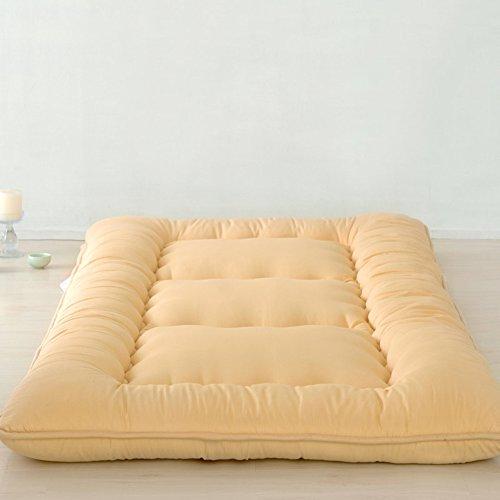 LoveHouse Sleeping Tatami Floor Mat, Foldable Futon Tatami Mattress Soft...