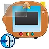 目に優しい ブルーライトカット液晶保護フィルム アンパンマンすくすく知育パッド 用 OverLay Eye Protector OEAMSUKUSUKUPAD/12