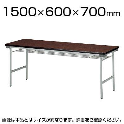 ニシキ工業 折りたたみテーブル 幅1500×奥行600mm スチール塗装脚 棚付 KU-1560 アイボリー B0739M9BZZ アイボリー アイボリー