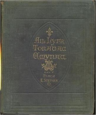 Ail Lyfr Tonau ac Emynau [1879 Welsh Hymnal] by E Stephen by E Stephen