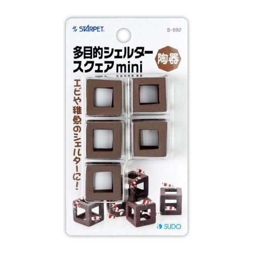 3개이상 구매가능 - Sudo 스도 다목적 보호소 대피소 스퀘어 mini