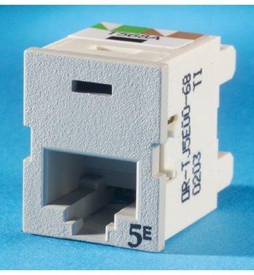 Light Gray OR-TJ5E00-68 Ortronics Clarity TracJack CAT5e Jack