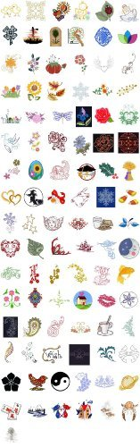 (OESD C&C Treasure Chest of Embroidery Machine Designs CD Vol. 1 100 DESIGNS)