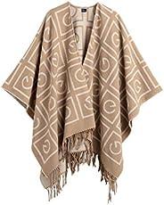 GANT Icon G Poncho One Size Warm Khaki