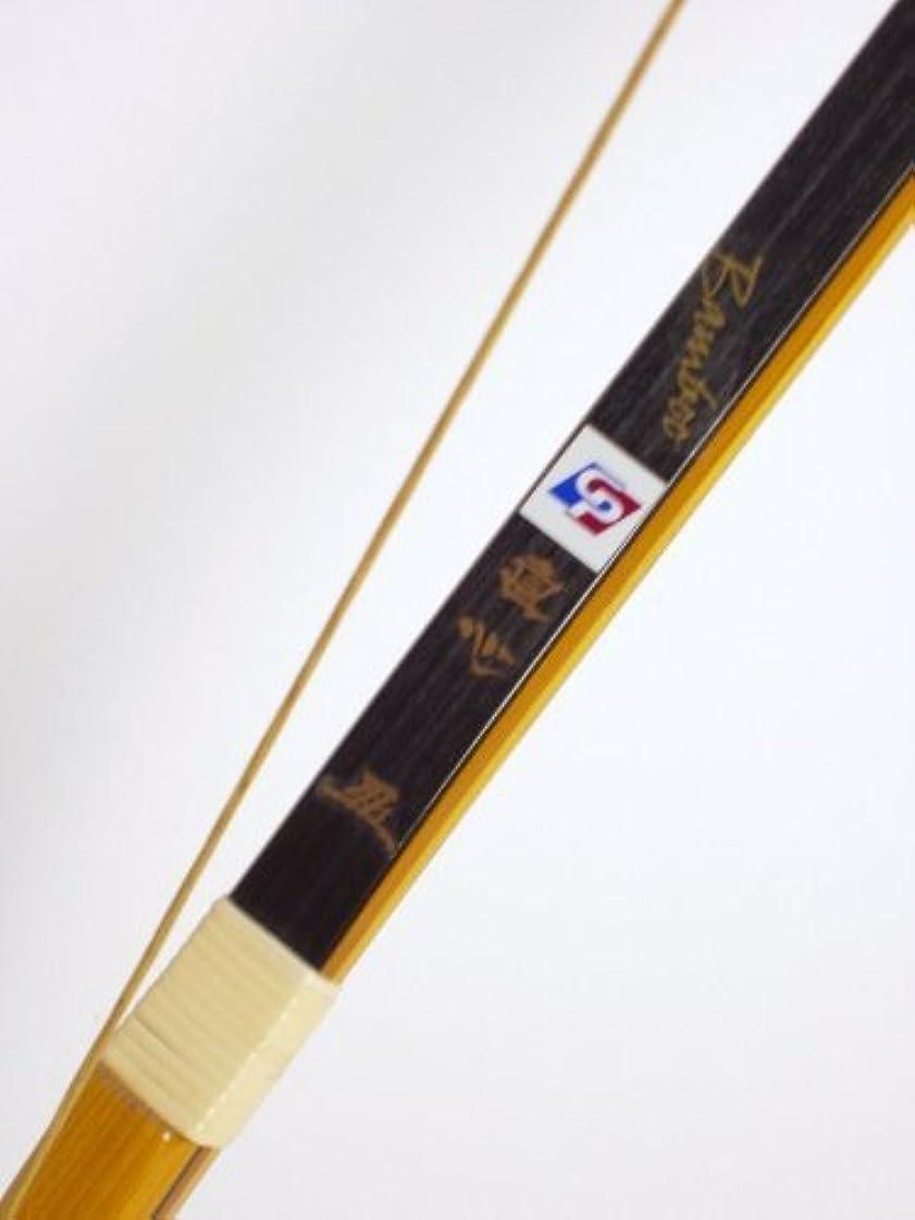 居住者フォーマル不愉快Pellor 弓道具 アーチェリー 狩猟 ハンティング ボウバッグ 弓バッグ オックスフォード製 矢筒 ケース ポーチ ホルダー