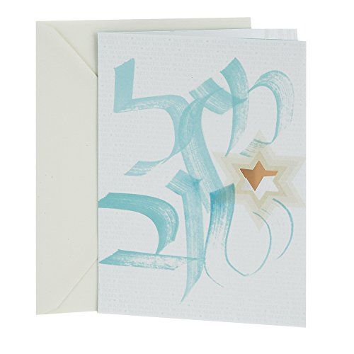 Hallmark Tree of Life Congratulations Greeting Card (Mazel Tov)