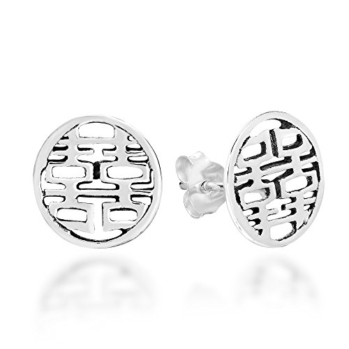 - Double Happiness Chinese Symbol .925 Sterling Silver Stud Earrings