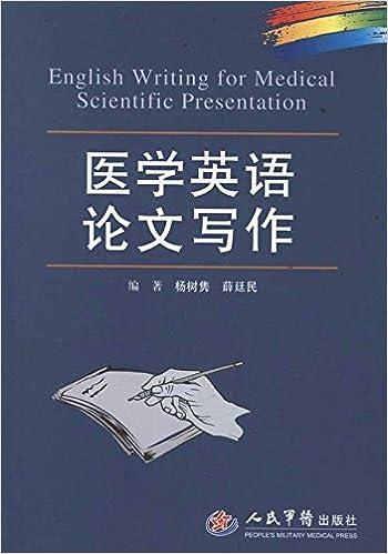 medical english essay writing  yang shujuan xueting min chinese  medical english essay writing  yang shujuan xueting min chinese  edition yang shu jun  xue ting min  amazoncom books