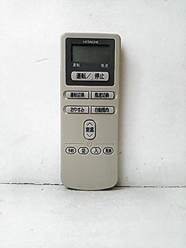 日立 エアコンリモコン RAR-1Y5