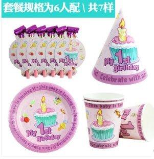 Cumpleaños comidas temáticas para niños de 6 años amueblado ...