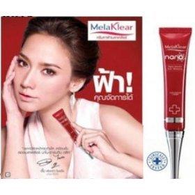 Skin Care Pantip - 1