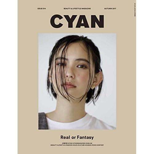 CYAN issue 014 表紙画像