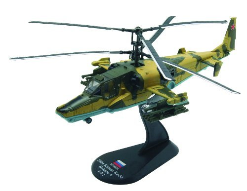 Kamow Ka-50 Hokum diecast 1:72 helicopter model (Amercom HY-6)