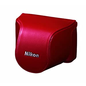 Nikon CB-N2000SE Red Leather Body Case Set