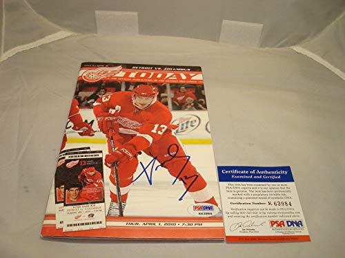 Pavel Datsyuk Signed Detroit Red Wings Game Program Autographed COA 1A - PSA/DNA Certified - Autographed NHL Magazines