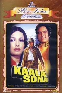 Kaala Sona (Best Of Feroz Khan)
