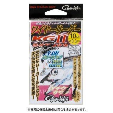 がまかつ(Gamakatsu) リーダー KGII ワイヤー 10cm φ0.3mm 30号の商品画像