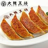 大阪王将特製レンジでチン餃子50個入(5個×10袋)