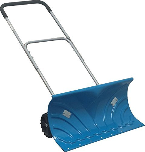 Two Wheel Adjustable Height Snow Plow Pusher - 26 Inch Wide