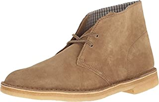 CLARKS [Desert BT BASIC-10058] Premium Crepe Mens Shoes CLARKSOAKWOOD SUEDEM (B00Y5V91GY) | Amazon price tracker / tracking, Amazon price history charts, Amazon price watches, Amazon price drop alerts