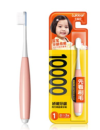 Ten Thousand of Soft Bristle Tooth Brush- Super Soft & Fine Bristles for Baby`s(0-3 years (2 Japan Fine China)