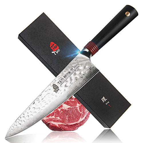 TUO Cutlery Chef Knife - Japanese AUS-10 HC Damascus Pattern Steel - Hammered Blade Finish - Dishwasher Proof - G10 Handle - Gift Box - Ring-H Series - 8
