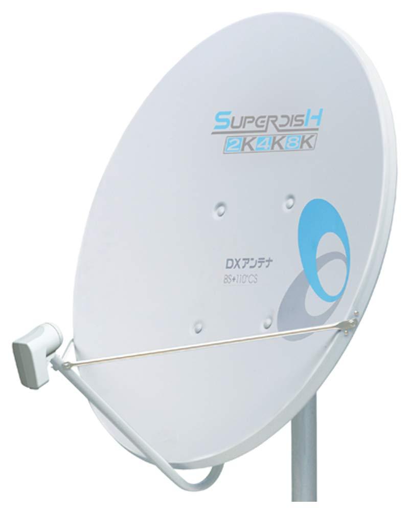エレコム(DXアンテナ) SHA751 75形BS110度CSアンテナ   B07JHXQTFF