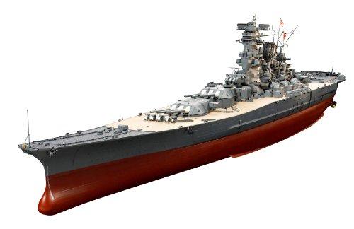 Tamiya Model Ships - Tamiya Models Japanese Battleship Yamato Model Kit