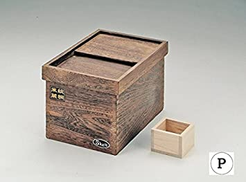 Japanese Wooden Rice Storage Container 11 lbs H-5549