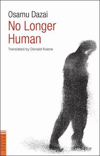 人間失格 (英文版)  -  No Longer Human