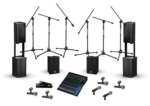 Bose F1 Model 812 Sound System Bundle with Yamaha DXR Speakers, MG20XU Mixing Console, Shure BLX288/PG58 Dual Wireless Microphone System, Wired Microphones & Accessories - Portable PA System (Bose Church Speakers)