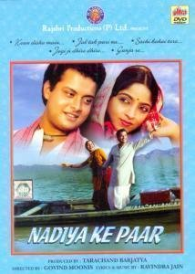 Free download songs of nadiya ke paar iodream.